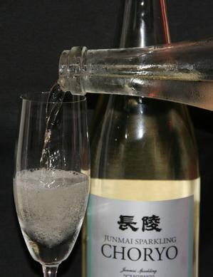 長陵 純米スパークリングのサムネール画像